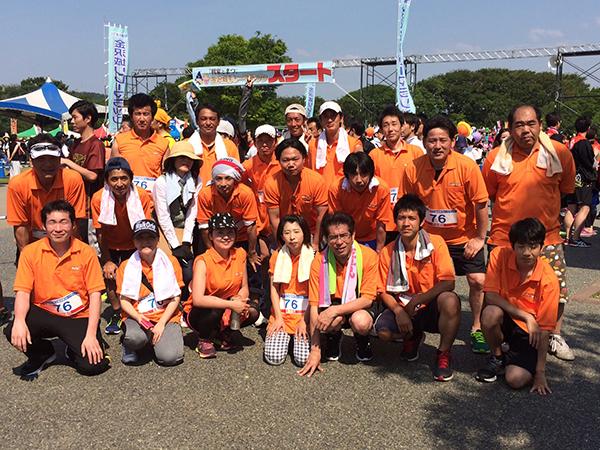 金沢リレーマラソン